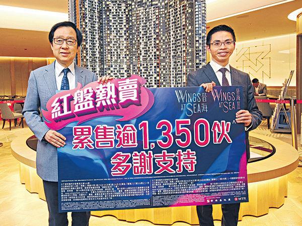 晉海II再推114伙 折實$513萬入場