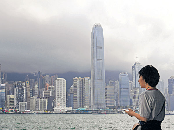 便利營商榜 港跌1位排全球第5