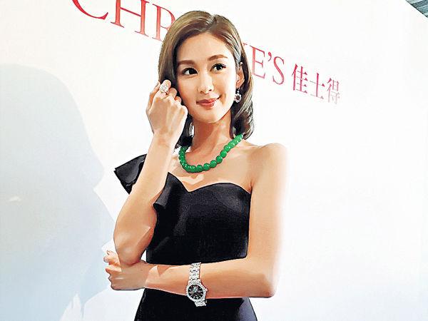 岑麗香首次戴5億珠寶