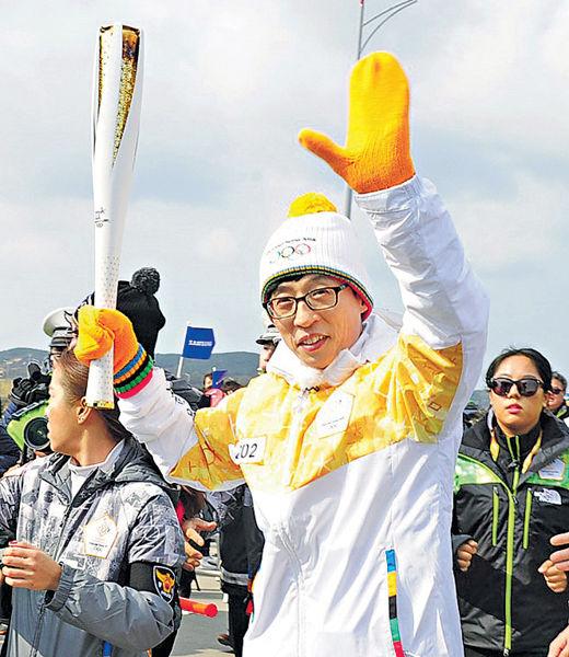 劉在石平昌奧運傳聖火