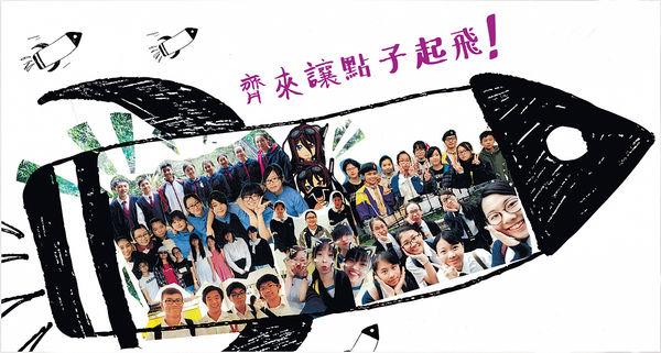 中學生創意改善生活