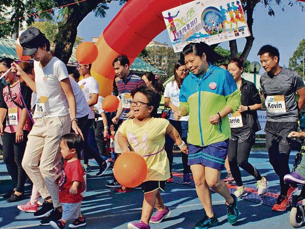 1300人參加慈善跑 為「小而同」籌款