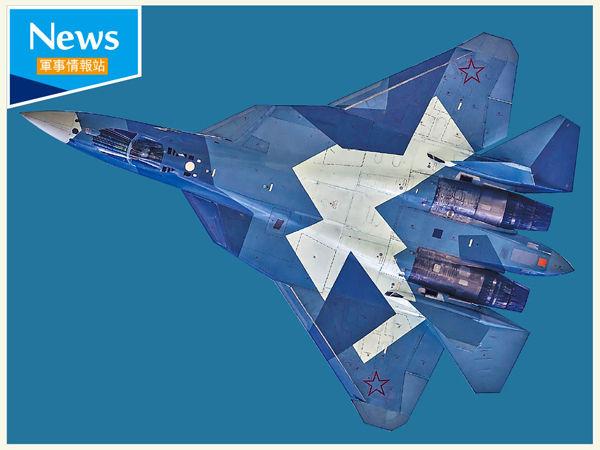 隱形能力欠佳 蘇-57戰力受質疑