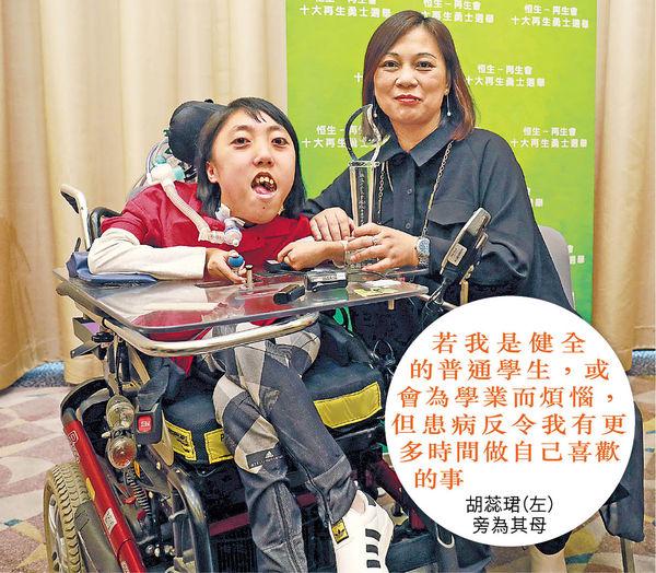 僅右手可動 肌萎女生克服殘障 寫遊戲圓夢