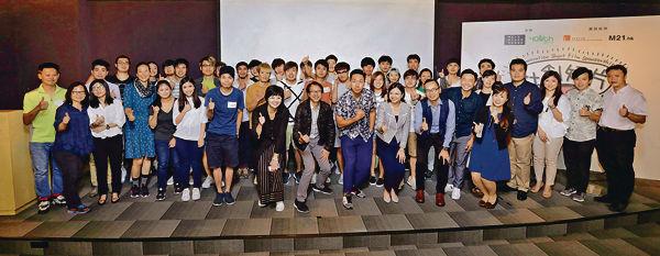 社創基金資助 港青年創新短片齊支持