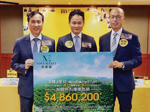 君豪峰加推56伙 開放戶折實$486萬入場