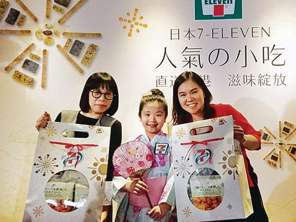 7-Eleven推人氣零食 日本熱賣 直送香港