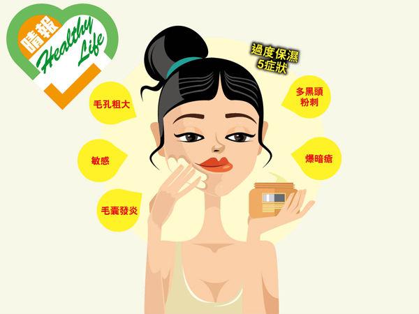 1次搽6款保濕產品 過敏發炎恐留疤