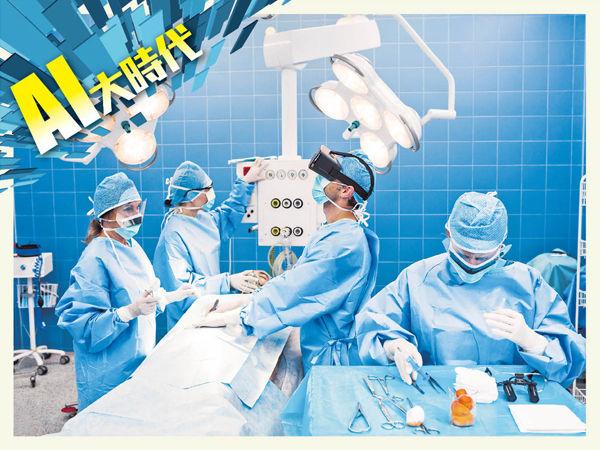 VR輔助 醫生開刀更熟手