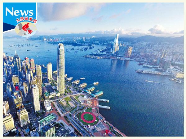 報告:大灣區建「三字型」城市群 港穗深為核心