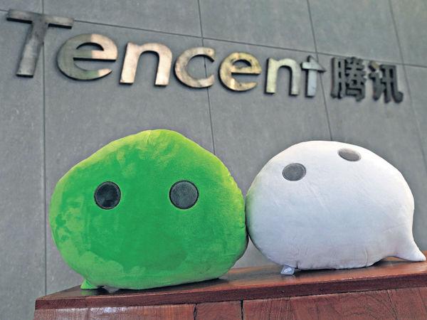 騰訊周三放榜 券商料最少多賺26%