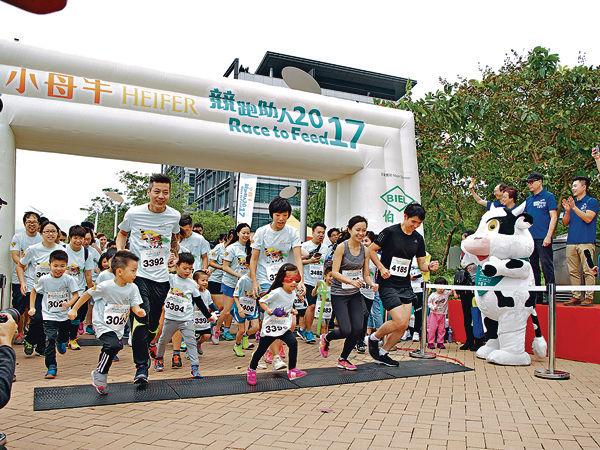 小母牛慈善跑 1700人參與助籌款