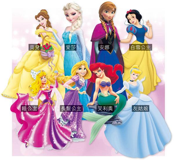 迪士尼下月新搞作 8大公主任你變