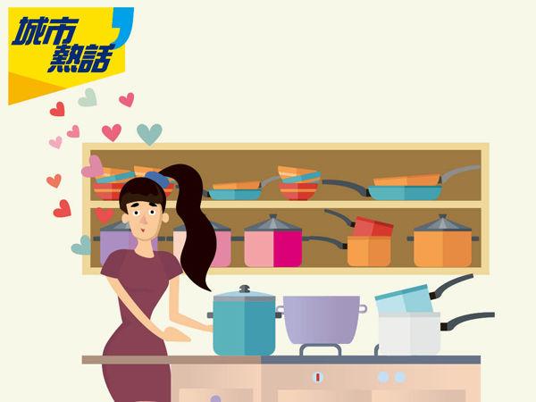老婆買廚具無節制 老公呻嘥錢