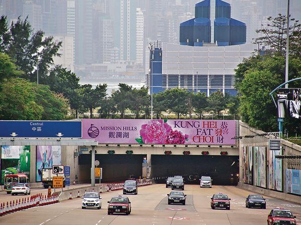 政府倡補貼西隧減價 紅隧獅隧加價