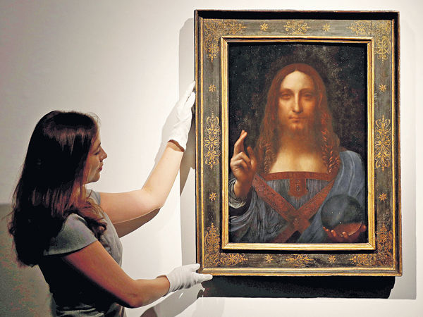達文西巨作今拍賣 「男版蒙羅麗莎」估值$7.8億