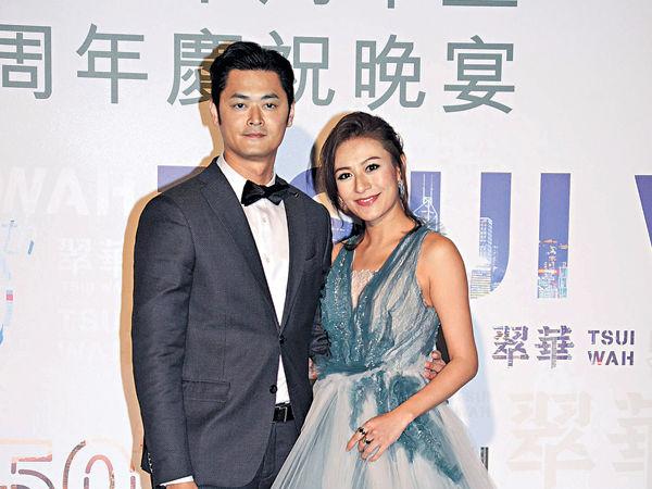 兩年後出嫁 男友封江若琳生煎皇后
