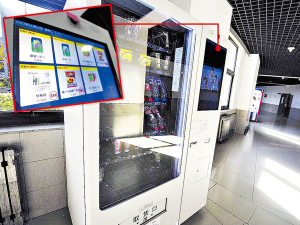 京高校販售機銷愛滋檢測包 清華一日賣光