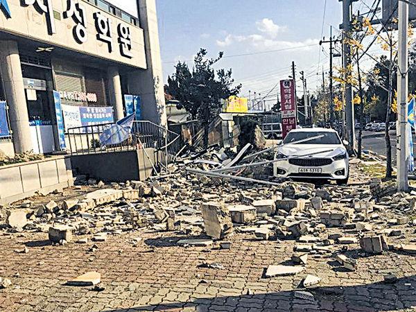 韓浦項5.4級地震 首爾有震感