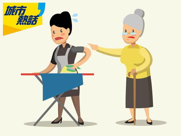 奶奶要求服侍周到 新抱自嘲似婢女