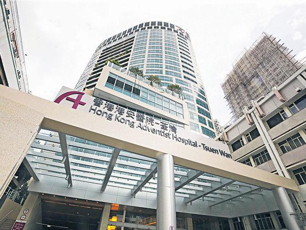 女病人遭注射過量抗生素 荃灣港安致歉