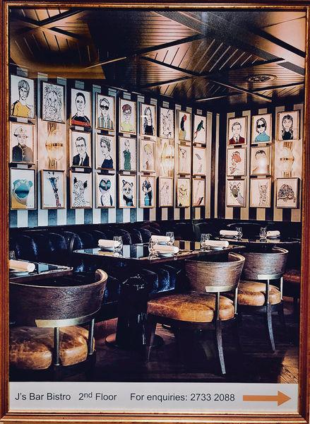 帝苑J's Bar