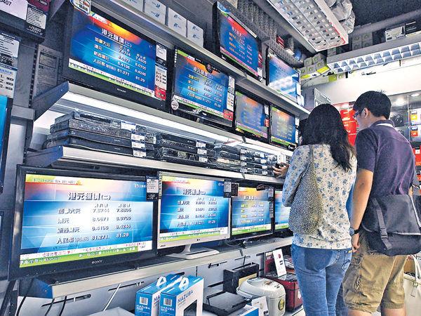 能源效益標籤 擬擴至電視洗衣機