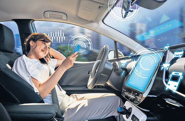 5G晶片更快速 助研高智能自動車