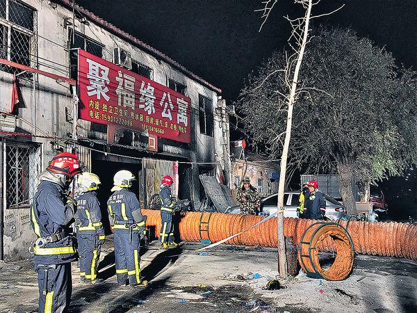 北京公寓大火19死