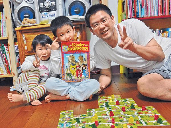 台灣爸爸玩桌遊 增強情緒調控力