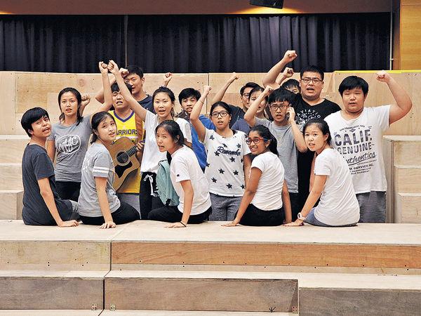 學生演音樂劇 為藝術學懂認真