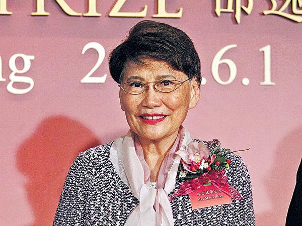 「六嬸」方逸華離世 享年83歲