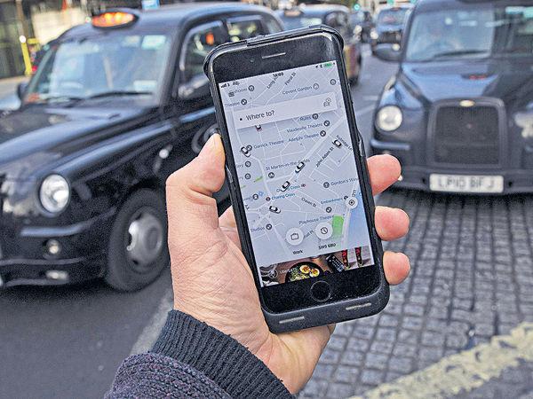 Uber隱瞞黑客入侵 洩5700萬用戶資料