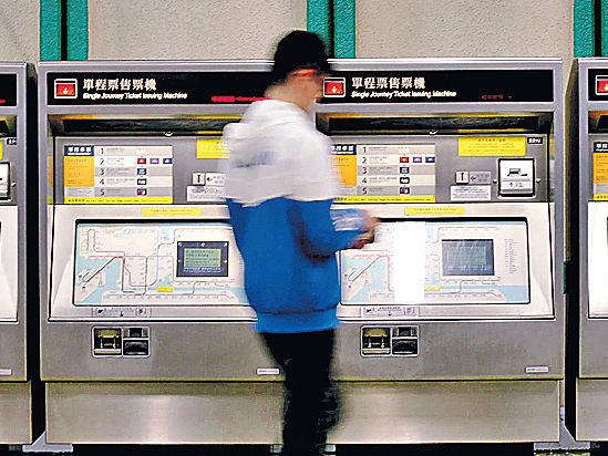 港鐵下月試行 WeChat Pay買單程票