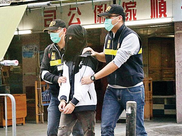 海關截藏毒郵包 保險經紀被捕