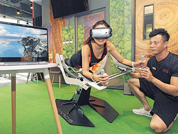 VR鍛練肌群 辦情侶幼兒班 健身中心潮拓客源