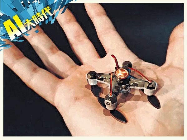 無人機變殺人機?