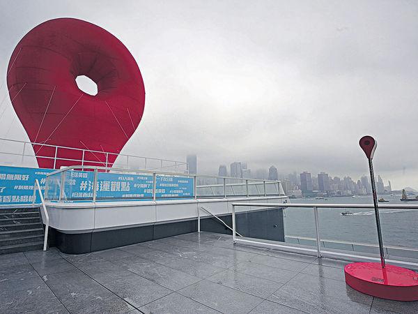15米巨型Google Map Pin 去海港城打卡做善事