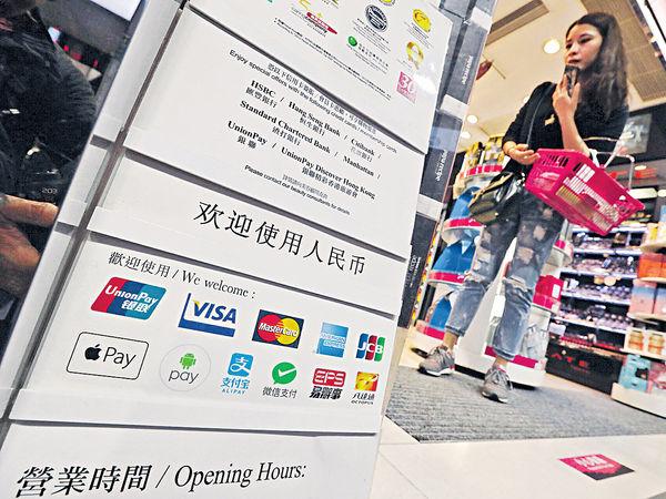 中國對金融科技的兩大貢獻