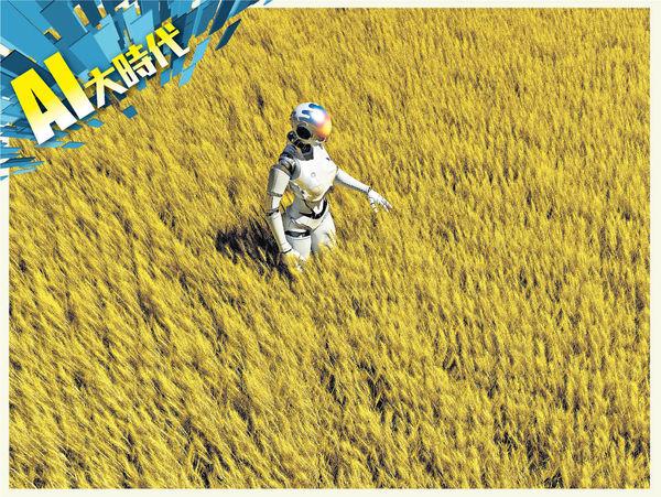 智能農夫 睇準作物成熟時