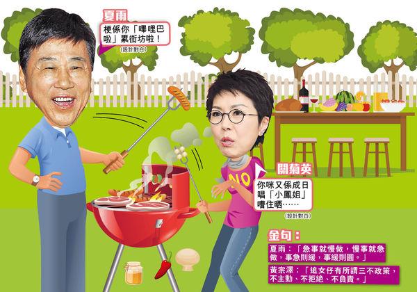 出閘脫腳 《溏心3》亂拋潮語唔好笑 視迷︰講不出聲