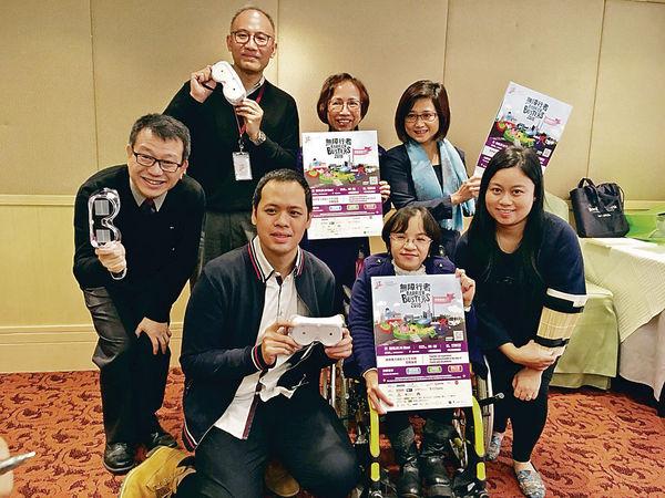 復康會辦體驗比賽 籌款支援殘疾人士服務