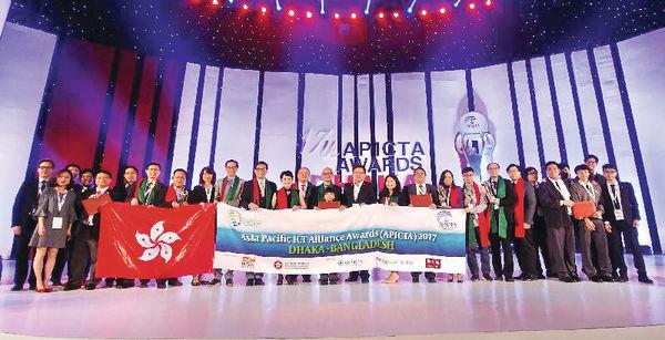 亞太科技界奧斯卡 港代表團奪9獎