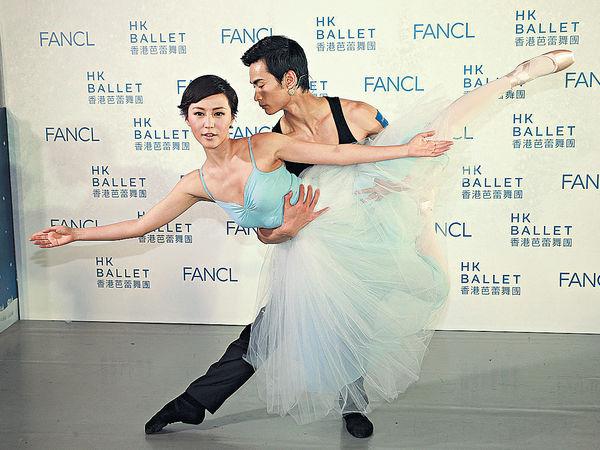 劉心悠後悔停學芭蕾舞