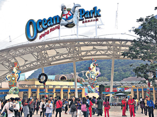 海洋公園明年加價9% 成人票$480