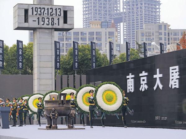南京大屠殺80周年公祭 習近平主持