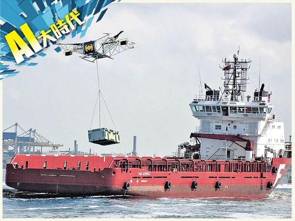 混能巨型無人機 可滅火搬重物