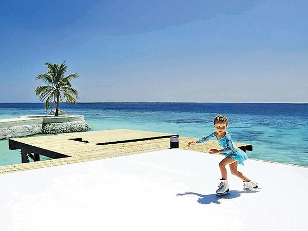 馬爾代夫首個溜冰場