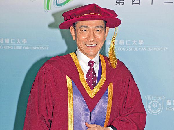 樹仁大學頒授榮譽博士 劉華期待囡囡穿博士袍