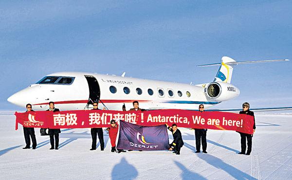 中國客機首降南極 組團遊料成真